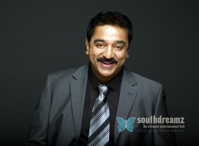 Actor kamal photos 2