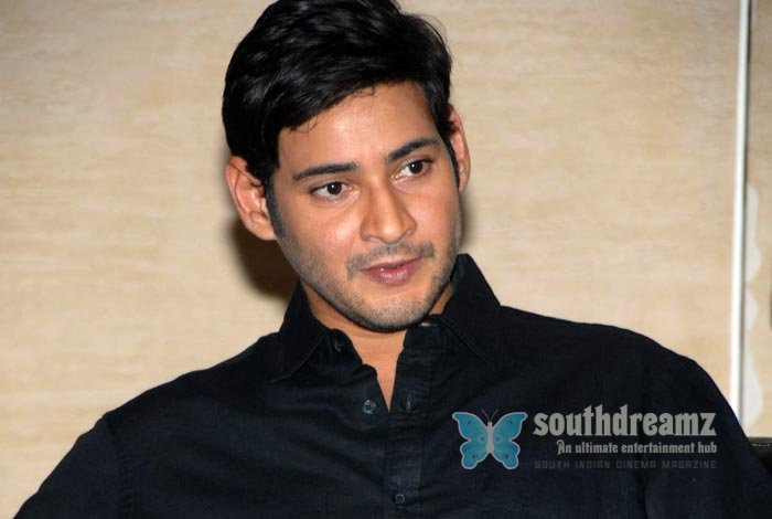 Telugu actor mahesh babu exclusive photos 54