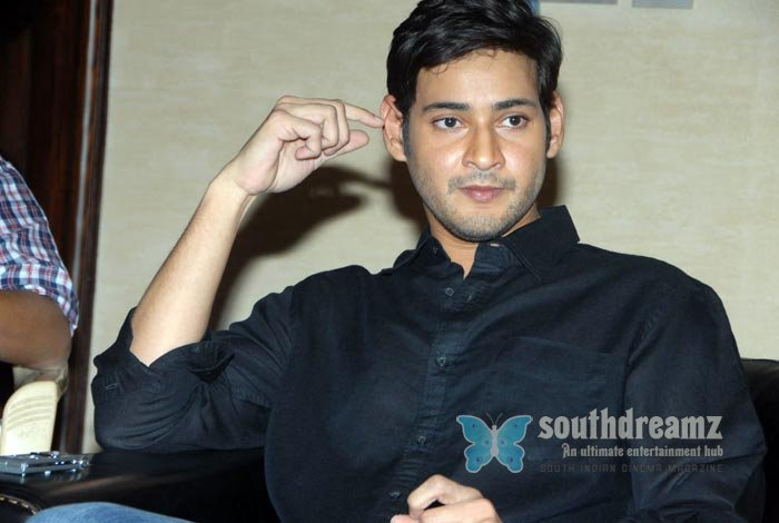 Telugu actor mahesh babu exclusive photos 64