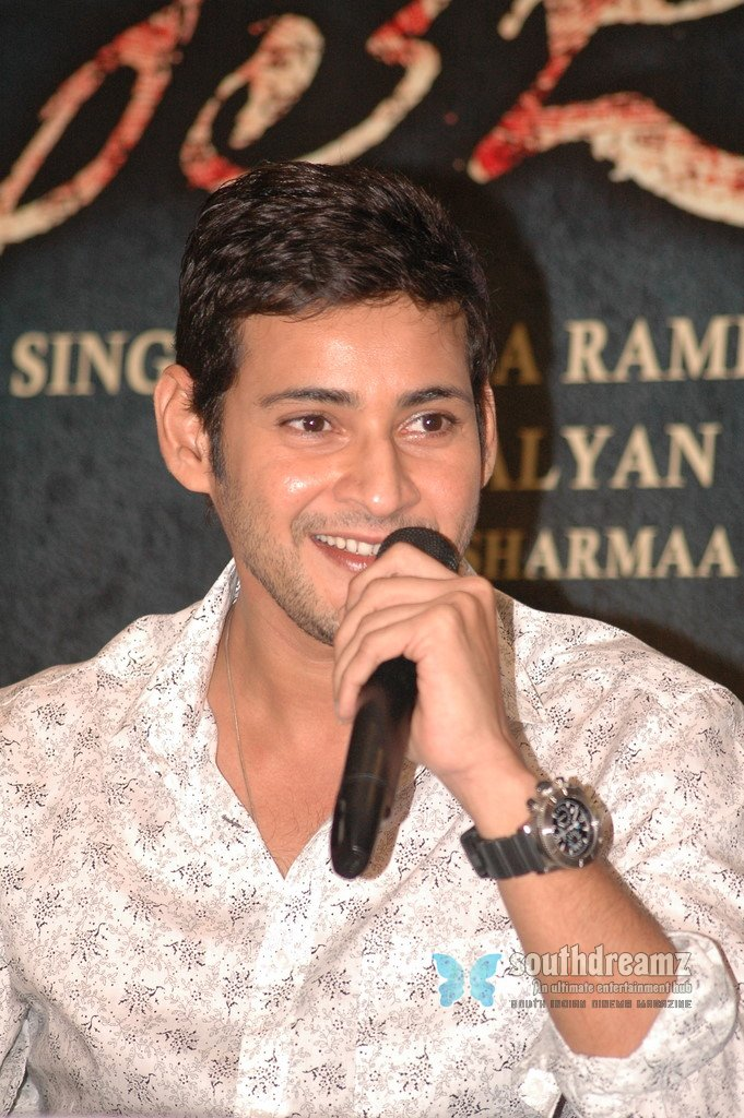 Telugu actor mahesh babu stills 113