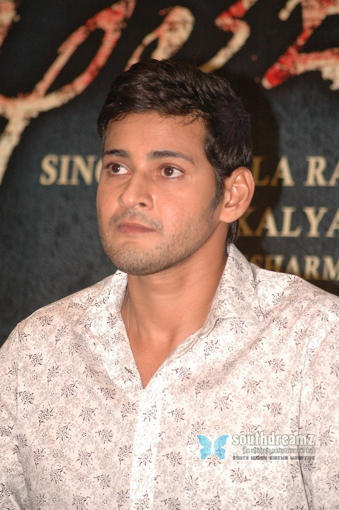Telugu actor mahesh babu stills 124