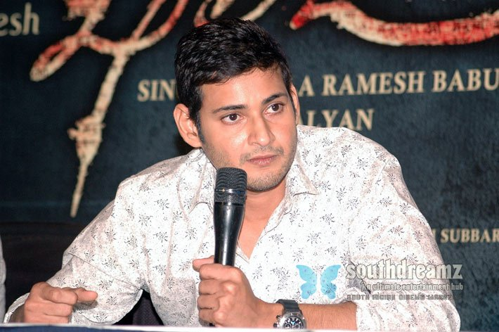 Telugu actor mahesh babu stills 76
