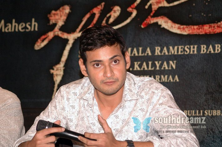 Telugu actor mahesh babu stills 93