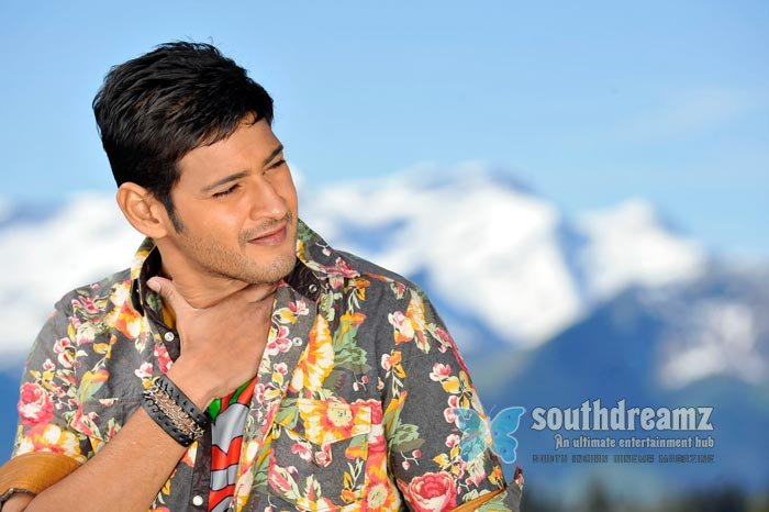 Telugu actor mahesh babu exclusive photos 158