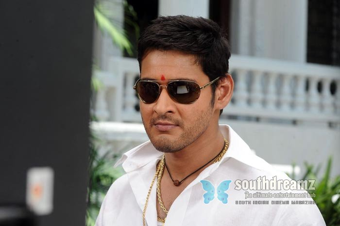 Telugu actor mahesh babu exclusive photos 7