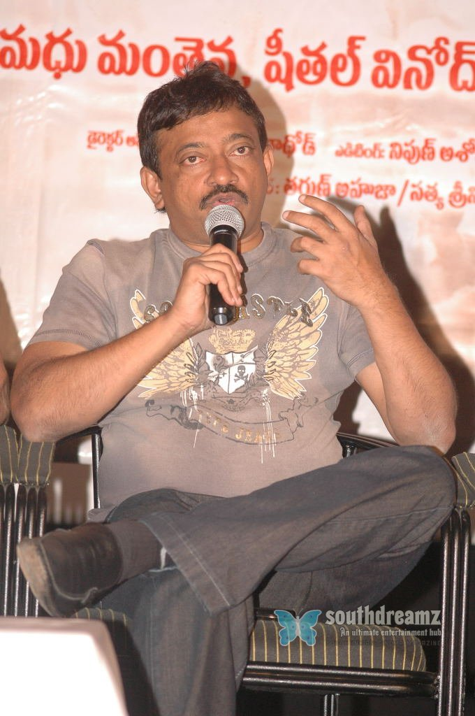 Bollywood director ram gopal varma stills 7