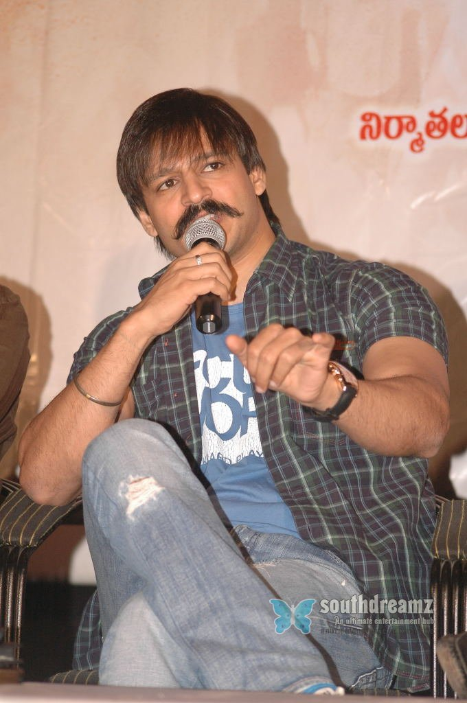 Rakta charitra press meet stills 107