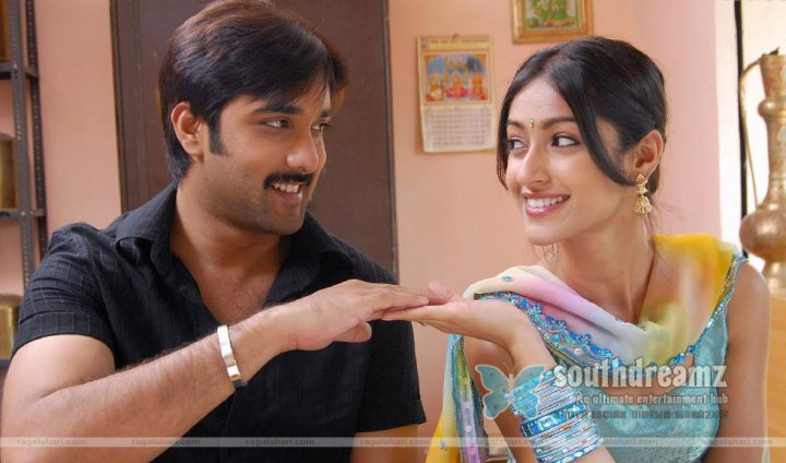 Actress ileana with tharun 109