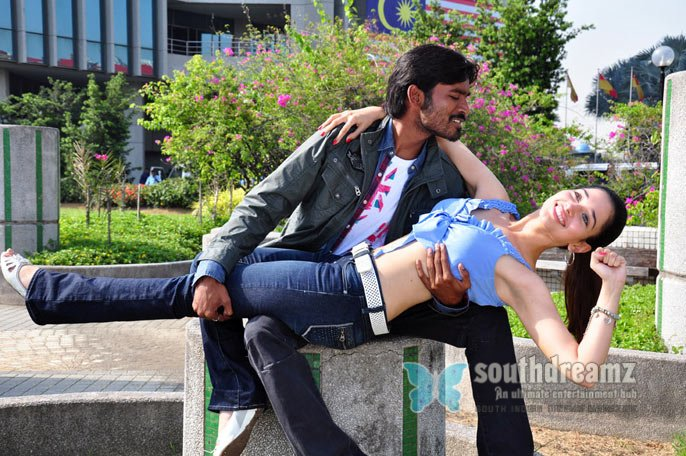 Actress tamanna in venghai movie 18