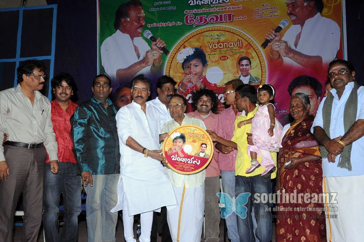 Vaanavil music album launch stills 26