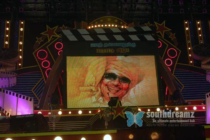 Tamil associations video clips movies most viewed kalaignar karunanidhi cm function stills photos 1