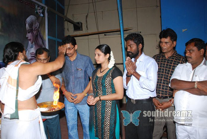 Varnamukhi movie launch stills 27