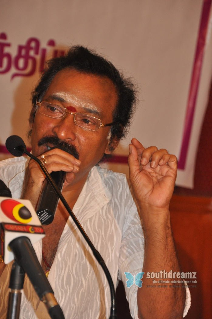 Tamilnadu iyal isai nataka mandram press meet stills 28
